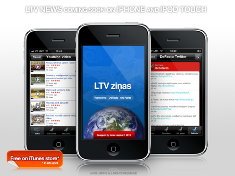 LTV news iphone app